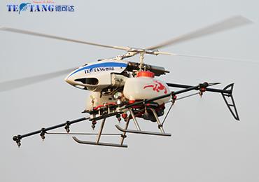 交叉式双旋翼无人直升机
