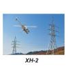 XH-2无人直升机
