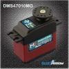 磁传感数字高精度舵机DMS47010MG