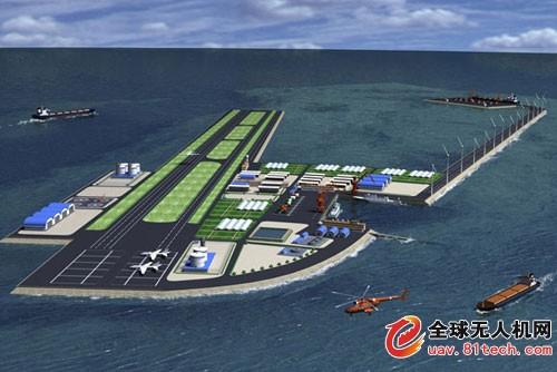 笔者认为,扩建南海岛礁设施,不妨建设专供 无人机起降的跑道或平台.