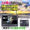 视瑞特富威德航拍监视器厂家内置电池 DVR 双接收 5.8G