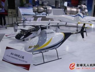 中航工业直升机公司AV500无人直升机试飞 2015年可用于海事监管