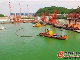 无人机首参海事局溢油应急处置海陆联动演习