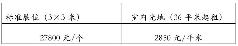 QQ截图20150813152306