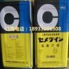 施敏打硬CS-4505扬声器中心胶专用粘胶剂