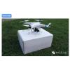 keyshare基石无人机专用电池四旋翼飞行器配