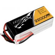 TATTU 格氏无人机电池代理招商
