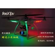 简单易操作 freeX fpv空拍机搭载CNC无刷云台可航拍