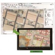 EPS航测软件