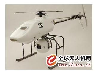 湛江海事局首次使用无人直升机巡航海域 查看通航环境等情况。