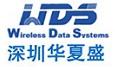 深圳市华夏盛科技有限公司