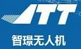 深圳市智璟科技有限公司