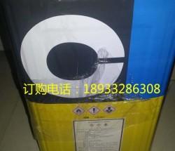 台湾正品黄胶施敏打硬5525粘网胶网板专用胶