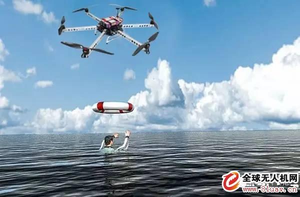 无人机应急救援