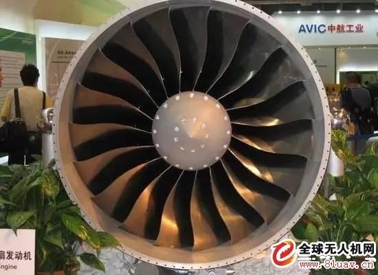 航空航天先进制作沙龙第六期:航空航天发动机先进制作技能