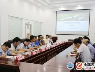 """长江大学举行""""油气管道智能无人机巡线系统""""创新创业项目论证会"""