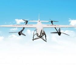 """""""天眼""""SH-WG-25-B型复合翼垂直起降无人机 续航4小时航程480公里"""