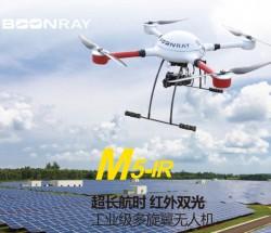 M5-IR超长航时红外双光工业级多旋翼无人机