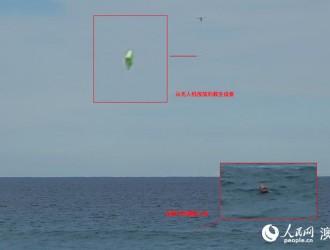 中国无人机将参与澳大利亚海上救援
