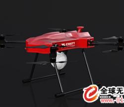 EWZ-S8 Mini 2 八旋翼无人机系统模块化设计载荷5公斤航程12公里