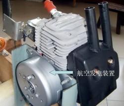 航空发电装置