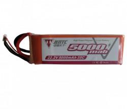 22.2V 5000mAh 35C 高倍率无人机电池