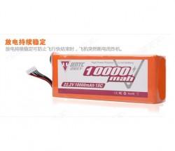 快速充电植保无人机电池10000mAh 15C 6S