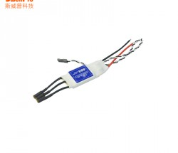 斯威普swellpro40A电调航拍专用电子调速器 无刷电调