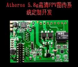 高通方案2.4g 无人机航拍FPV图传系统2km 可定制