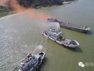 广东极翔无人机参与佛山海事局演习