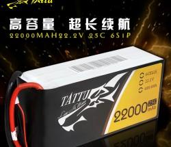 植保无人机测绘电力巡线电池22000mAh 6S