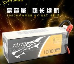 植保无人机测绘电力巡线电池10000mAh 6S