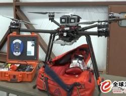 美国密西西比州计划使用(HiRO)医疗无人机帮助急救