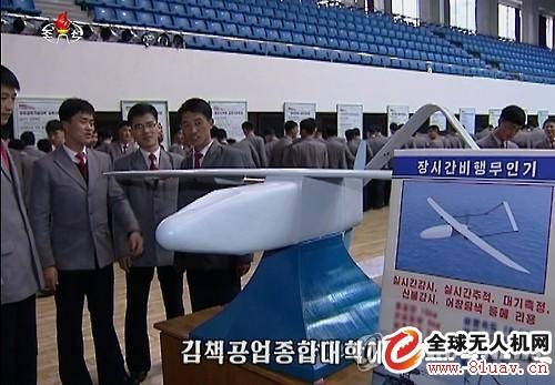 无人机--朝媒公开最新型长时间飞行无人机照片