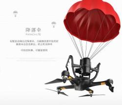 无人机降落伞飞行器降落伞哈博森HUBSAN 降