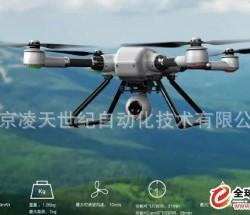 XR-UAV多旋翼无人机系统 无人机 多旋翼无人机 TBD