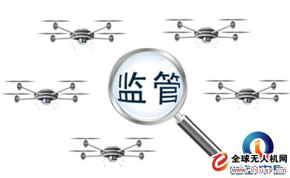 """无人机--""""黑飞""""重灾区深圳将研究立法监管无人机"""