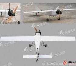 天途SP-02型固定翼飞机航时4小时抗风6级飞行距离800公里