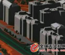PHOTOMOD 3D Modelling