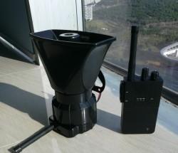 重量500克能同时喊话和播放警笛声的数字语音无人机喊话器