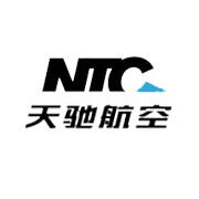 北方天驰航空科技发展(北京)有限公司培训