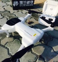 凯兰无人机工程师应用培养班  费用低 全程实操 推荐就业