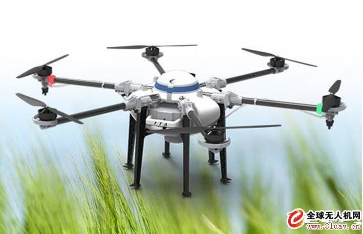 无人机--邀请函 2017年京津冀现代农业科技博览会天途期待您的莅临