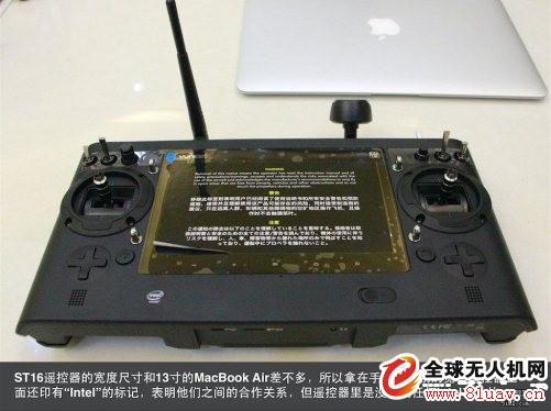 Yuneec昊翔飓风H480无人机测评