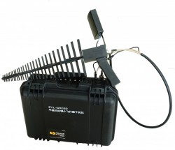 ZYL-GR030手提式低慢小飞行器干扰仪