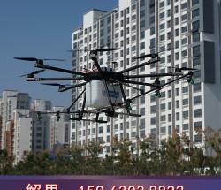 农业无人机,农业无人机优势 农业植保无人机 植保无人机厂家载药量25KG