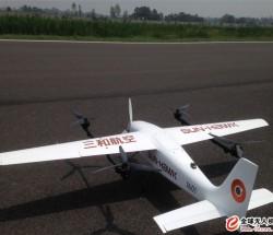 垂直起降固定翼无人机正摄影像航拍