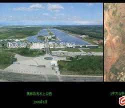 提供无人机航拍服务