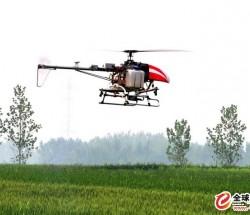 农业无人机植保服务