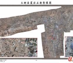 低空无人机影像数据获取